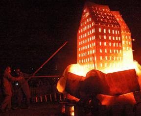 Firesculpture1