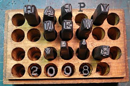 Happy_new_year_2008